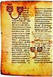 Приложение коммерсантъ наука (117996) глобус «просвещения».