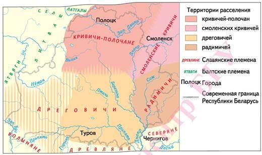 Какую территорию занимали славяне